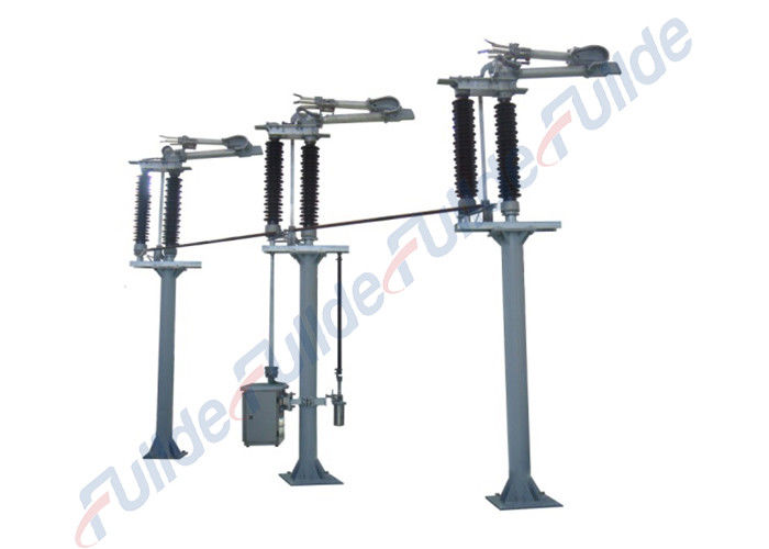 126KV Basic Electrical Components , High Voltage Electrical Isolator Switch